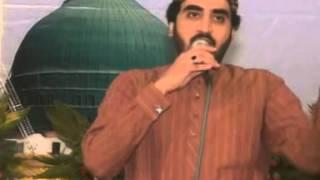 Sohna Ay Darbar Madiny wale Da Allah Hu Allah By Shakeel Ashraf Qadri