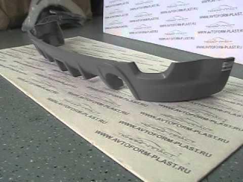 Бампер Форд Фокус 3 ST part2 - YouTube