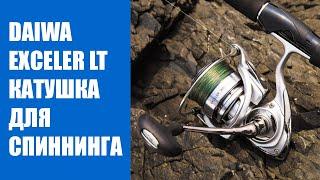 Катушка Daiwa ninja 3012a