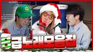 11월 조매력 B급 노래 모음집!