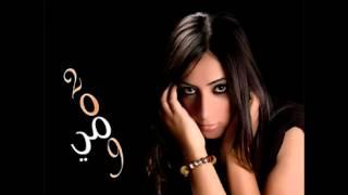 Mai Ahmad...Lamma El Kalam | مي احمد...لما الكلام