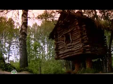 Таинственная Россия: Костромская