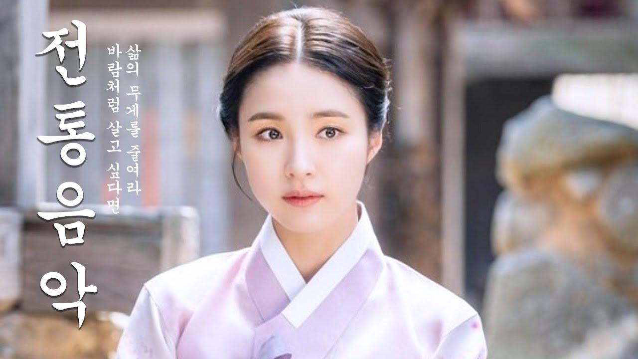 최고의 한국 전통 음악, 거문고 음악,대금 악보   한국 전통 음악, 스트레스 해소 피로 완화 - Beautiful Korean Traditional Music
