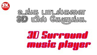 3D Surround sound system player in Tamil SK TECH 2018...