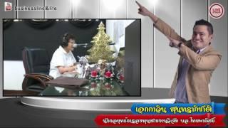 Business Line & Life 28-12-59 on FM.97 MHz