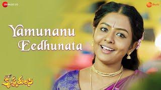 Yamunanu Eedhunata - Krishna Tulasi | Aishwarya & Dileep Shetty | Nayana Nair | M. Sai Madhukar