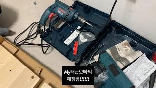 [쩡블리] 신혼일상 브이로그 / TV수납장 조립하기 (…