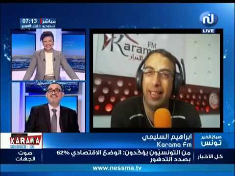 صباح الخير تونس ليوم الخميس 27/04/2017