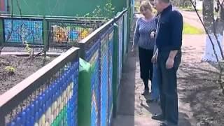 Уникальный забор из пластиковых крышек («Орбита»)