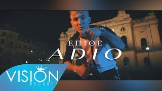 - ADIO (Official Video)