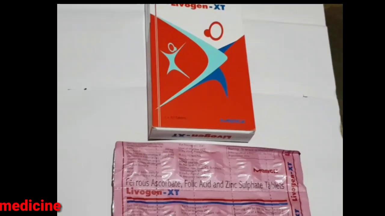 Livogen Xt Tablets In Tamil பயன ப ட கள பக க