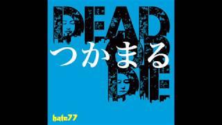 Album from [Dead Or Die] hate77[Dead Or Die]発売記念ライヴ 6/30金 ...
