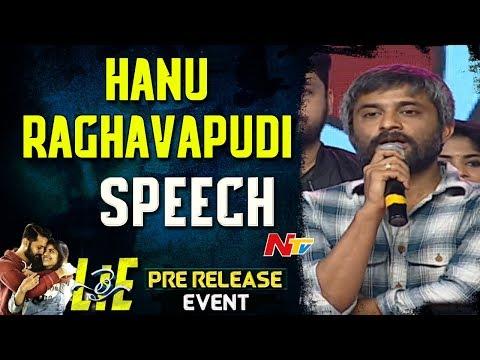 Director Hanu Raghavapudi Speech @ LIE Movie Pre Release Event    Nithiin, Arjun, Megha Akash