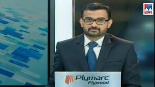 ഒരു മണി വാർത്ത | 1 P M News | News Anchor - James Punchal | April 20, 2018