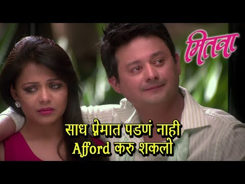 Emotional Scene | Mitwaa Marathi Movie | Swwapnil Joshi & Prarthana Behere