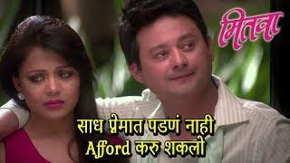 Emotional Scene  Mitwaa Marathi Movie  Swwapnil Joshi amp; Prarthana Behere