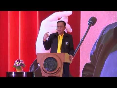 นายกรัฐมนตรีเป็นประธานพิธีเปิดงานวันแรงงานแห่งชาติ ประจำปี 2562