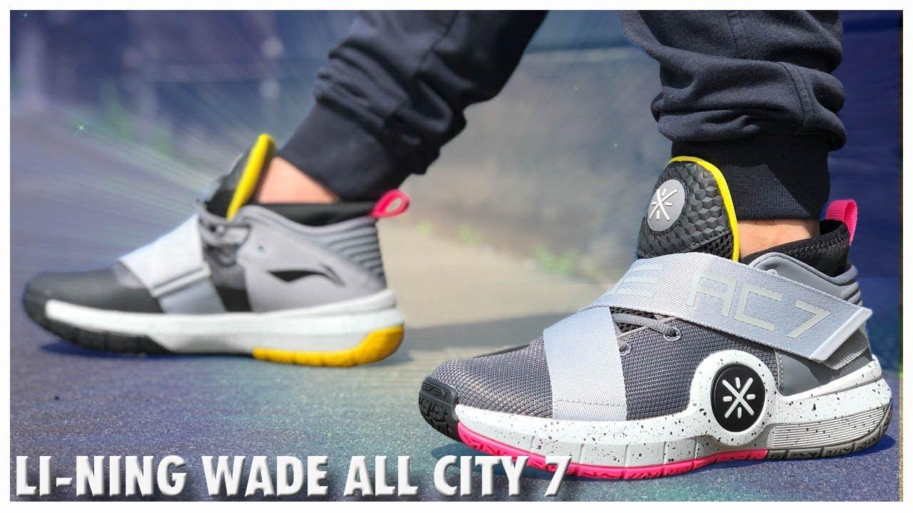 size 40 c4e42 20d39 Li-Ning Wade All City 7. WearTesters