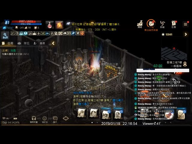 【天堂M】拉東 (19/01/22) 深夜厭世台 (傲七)