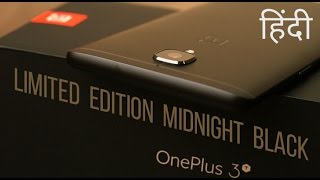 Limited Edition OnePlus 3T Midnight Black Review, performance, camera and battery