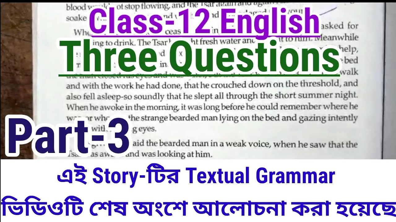 Class-12 English Three Questions Part-3||