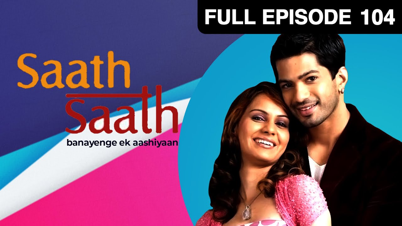 Download Saath Saath.... Banayenge Ek Aashiyaan | Hindi Tv Serial | Full Episode - 104 | Zee Tv