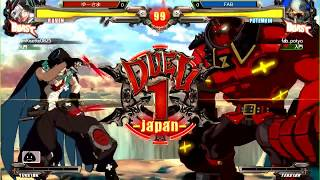 【E2リーグ】YOUDEAL LEAGUE4 East-West Game 【GUILTY GEAR Xrd REV 2】