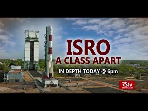 Promo - In Depth - ISRO: A Class Apart | 6 pm