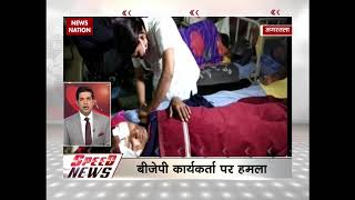 Ticket Inspector saves passenger's life in Maharshtra