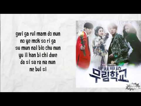 VIXX - ALIVE Lyrics (easy lyrics)