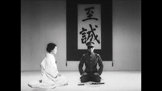 憂国 (Yūkoku) - 三島 由紀夫 (Yukio Mishima)