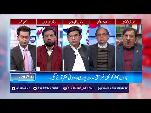 Khurram Nawaz Gandapur Talk About PAT Future Strategy On Tehreek-e-Qasas