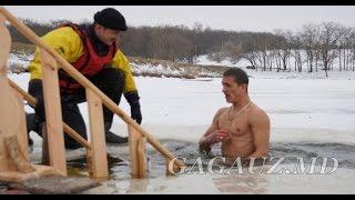 В Чадыр-Лунге на озере проходят крещенские купания