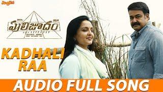 Kadhali Raa Full Song | Puli Joodham (Telugu) | Mohanlal | Vishal | Srikanth | Hansika