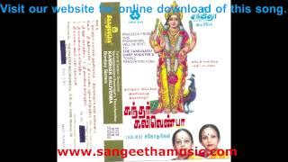 Kandar Kalivenba - Sri Subrahmanya Bhujanga Stotram
