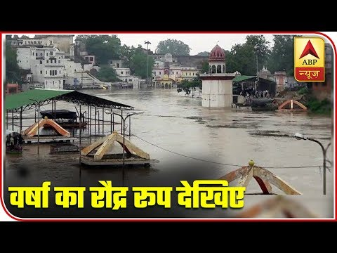 Bihar Fears Floods As Heavy Rains Swell Rivers | News@7 | ABP News