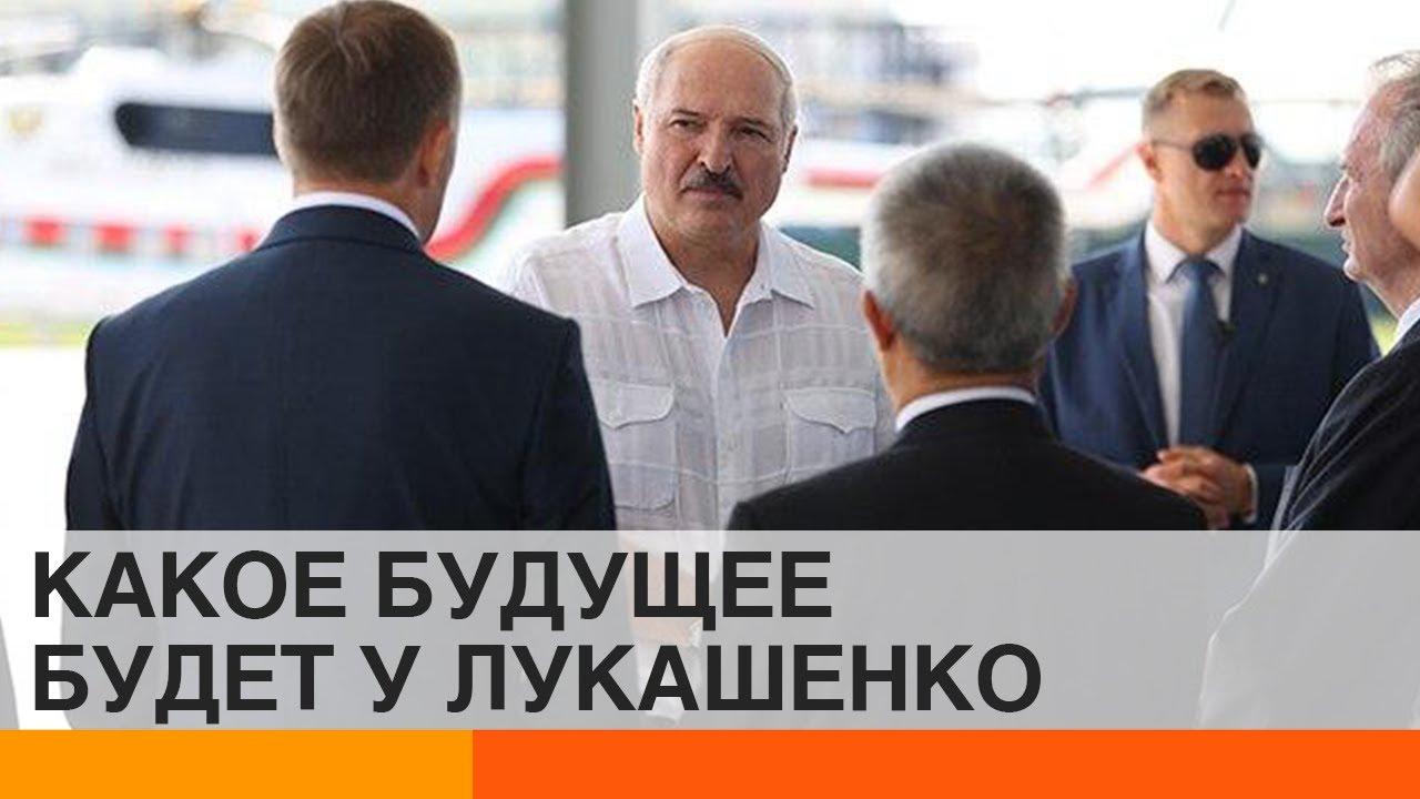 Лукашенко повторит судьбу Януковича? Чего вскоре следует ждать — ICTV