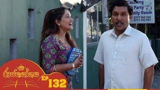 Raja Yogaya | Episode 132 - (2019-01-15) | ITN Thumbnail