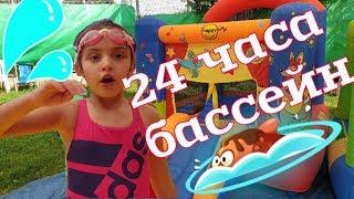 24 ЧАСА ЧЕЛЛЕНДЖ в бассейне Полина учится плавать ЦЕЛЫЙ ДЕНЬ В ВОДЕ 3