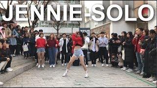 Download - 제니 솔로 코드 video, SOSOclip.com