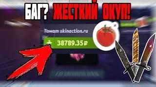 ВЗЛОМАЛ САЙТ?! КАК ОКУПИТЬСЯ НА САЙТЕ FORCEDROP.NET 100% РАБОЧАЯ СХЕМА! // РЕФ.ОБЗОР