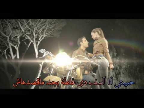 1.Ramy Gamal-Odamy (Arabic lyrics & Transliteration)