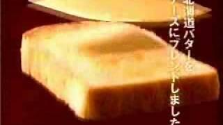 奶酪廣告-麻生久美子.