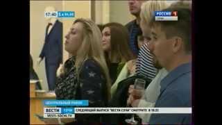 В Сочи открылся мультибрендовый магазин женской одежды российских производителей(, 2015-11-09T15:24:47.000Z)