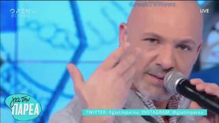 Ο Νίκος Μουτσινάς σχολιάζει την επικαιρότητα - Για Την Παρέα 13/3/2019 | OPEN TV