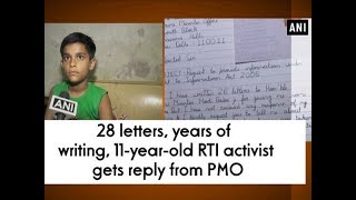28 letters, years of writing, 11-year-old RTI activist gets reply from PMO - Uttar Pradesh News
