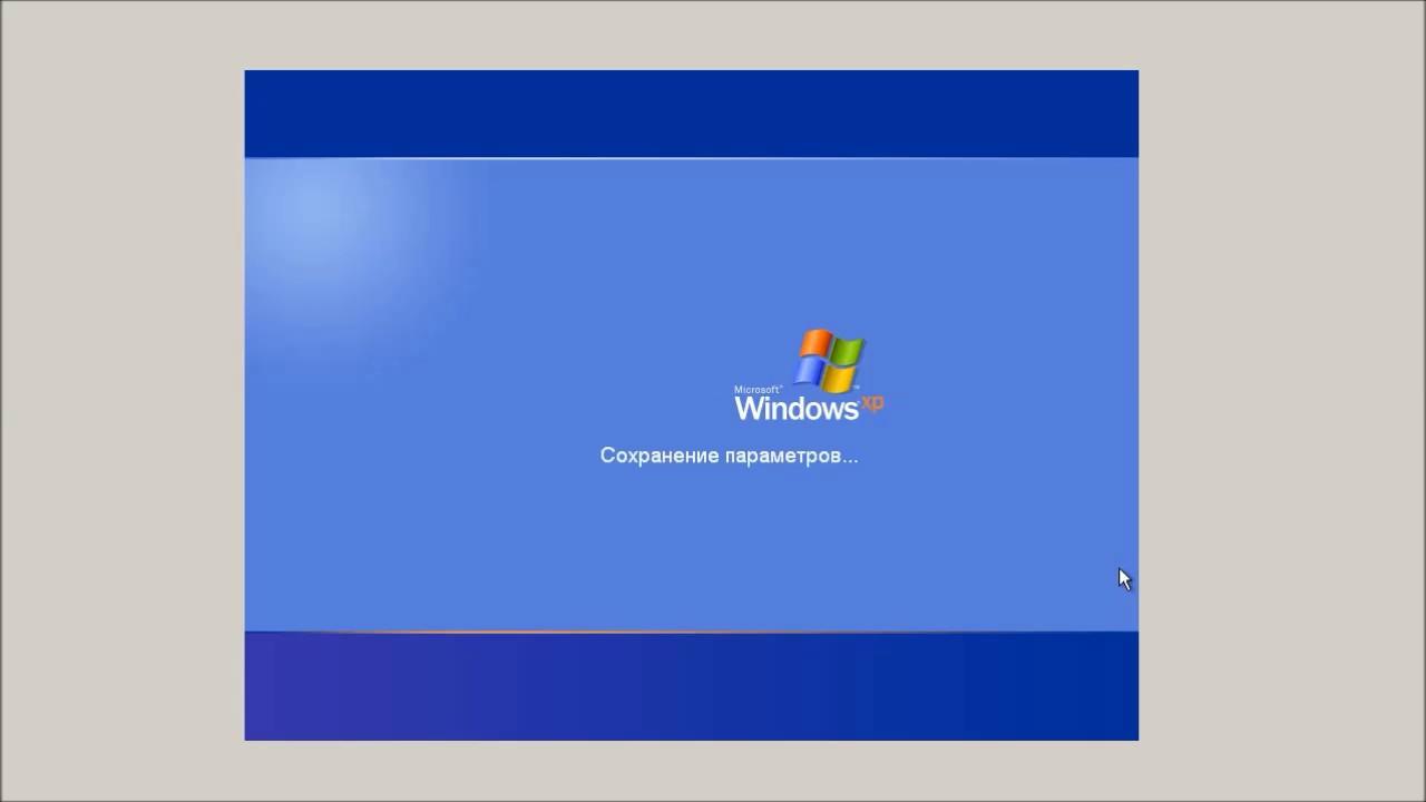 Как обновить с Windows XP до Windows 7