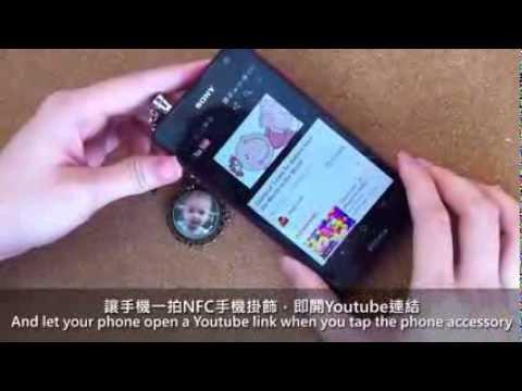 Zakka x NFC! DIY Retro Charms Jewellery with NFC and a Phone anti-dust plug