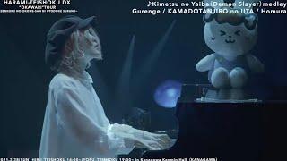"""HARAMI-TEISHOKU DX """"OKAWARI""""TOUR ~ZENKOKU NO OKOME-SAN NI OTODOKE SURUNU~"""