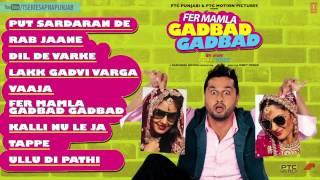 Download Fer Mamla Gadbad Gadbad Full Songs | Jukebox | Roshan Prince, Japji Khera | Releasing 12 July MP3 song and Music Video